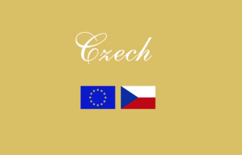 捷克白鸭绒
