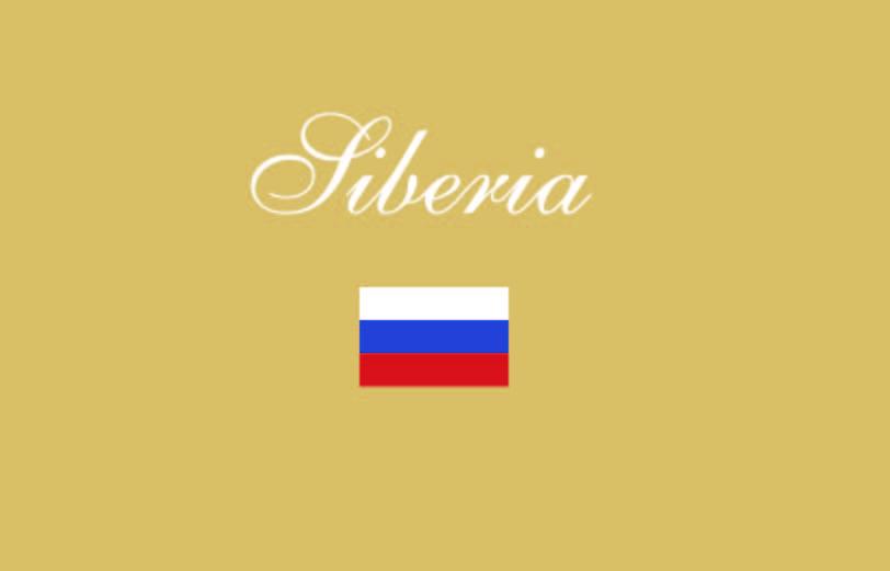 西伯利亚冰原白鹅绒