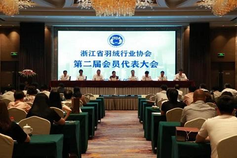 浙江省羽绒行业协会换届选举 柳桥集团董事长当选会长