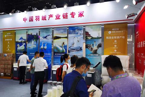 柳桥集团参展2020中国国际家用纺织品及辅料博览会